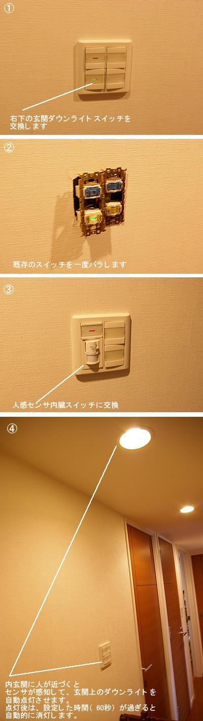 NWDC8011WW-080804