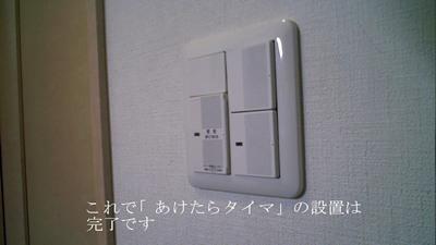 VID00188_001_20jpg