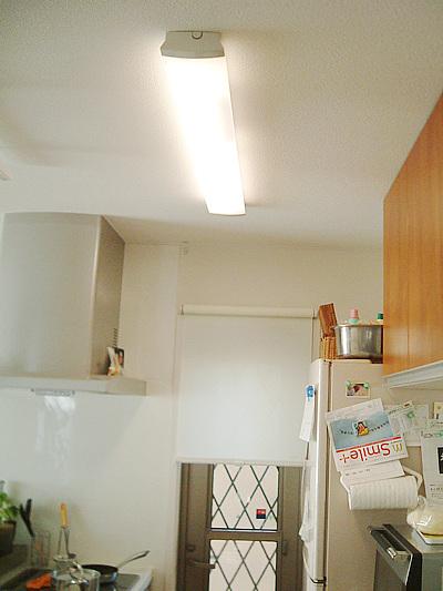 キッチン キッチンライト : キッチンライト   てるくにでん ...