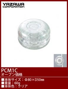 PCM1C_1