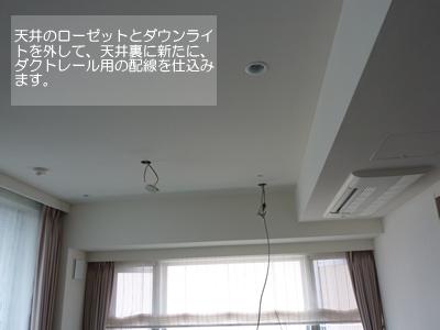 p2409-100921-1